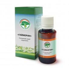 Растительный спрей «ГАЙМОРИН» Gaymorin
