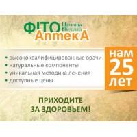 Весна - время позаботиться о своем здоровье! Самые низкие цены на фитопрепараты в г.Криовой Рог и г.Киев!